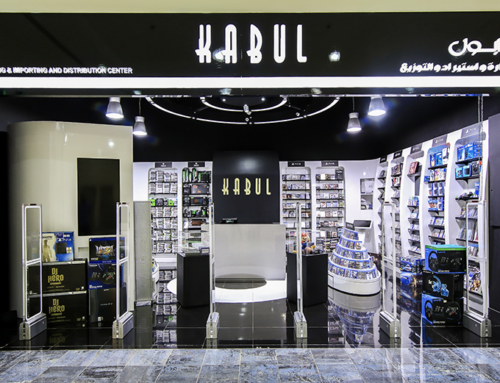 Kabul Trading Shop | Al Ain Mall